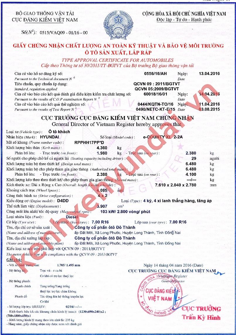 TSKT CNCL E-COUNTY XL 1